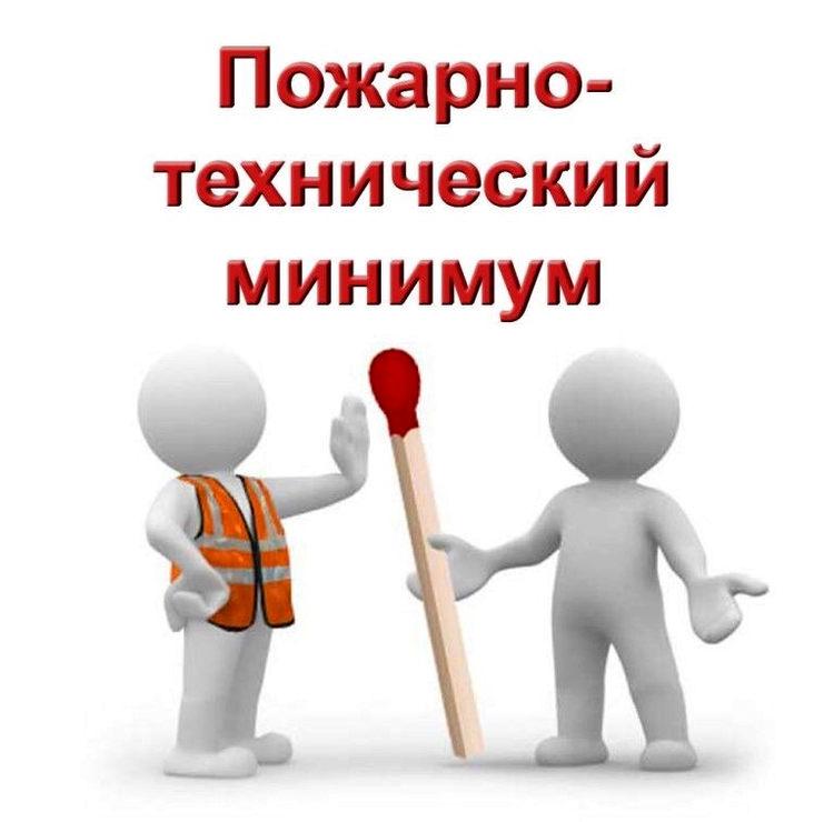 Проведение обучения ваших сотрудников